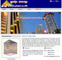 Amatak Angkor Co.,LTD