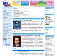 Cambodia Window dot Com